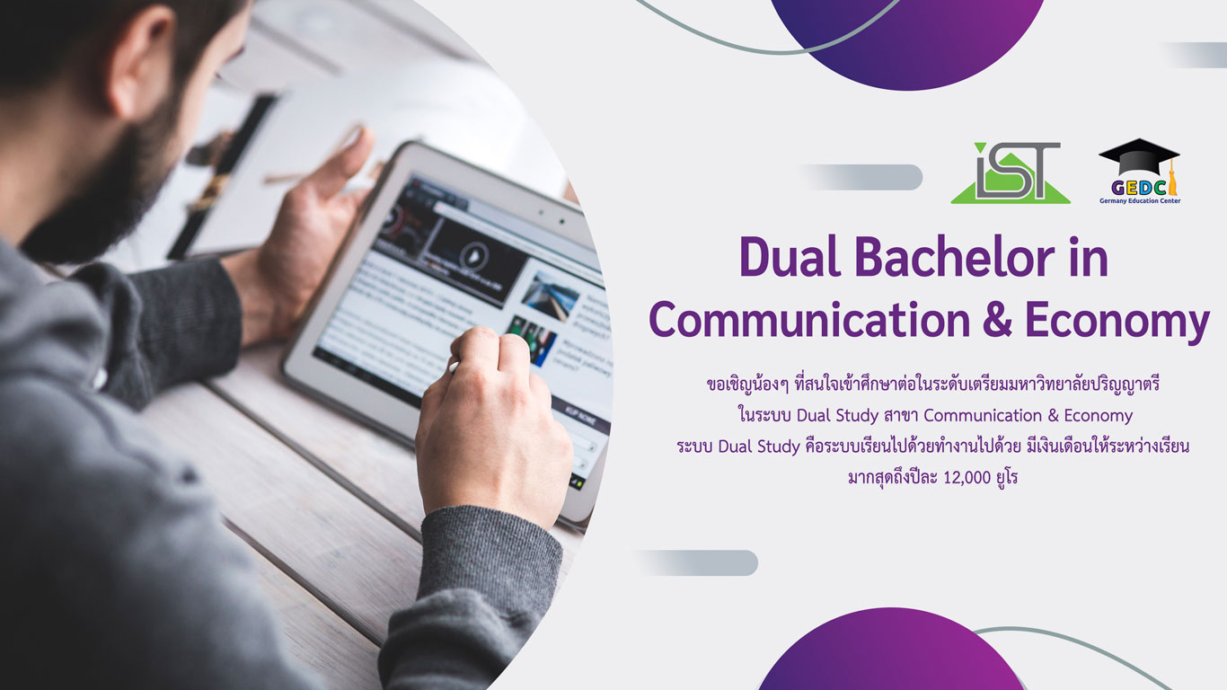 Dual Bachelor in Communication & Economy