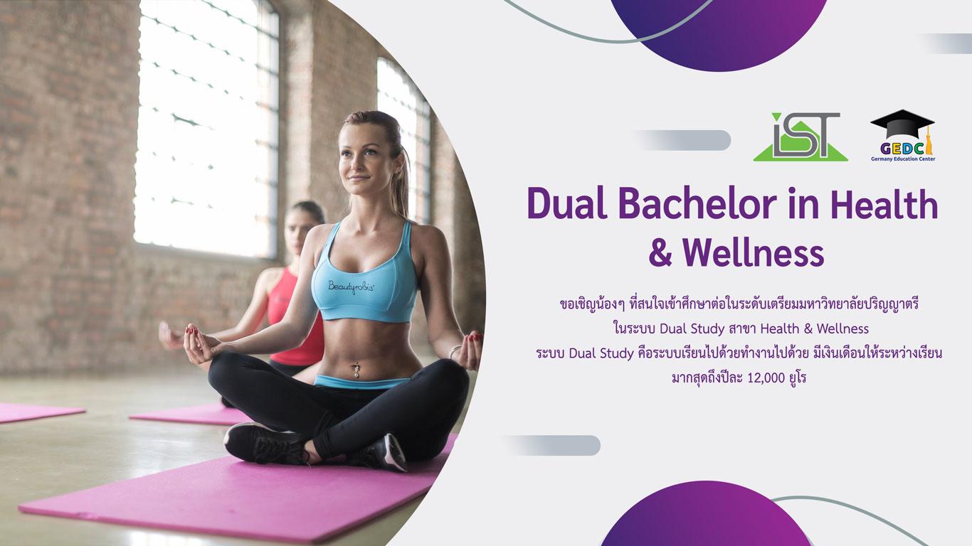 Dual Bachelor in Health & Wellness