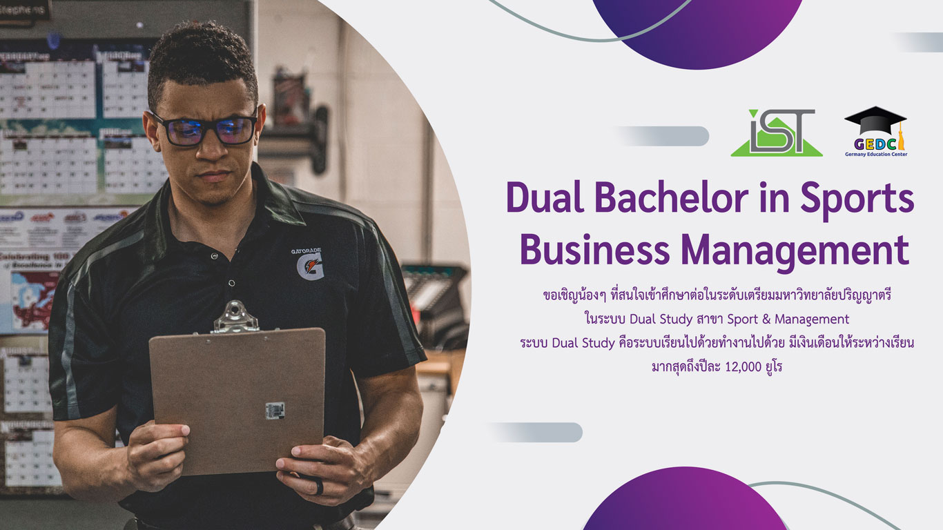 Dual Bachelor in Sports Business Management