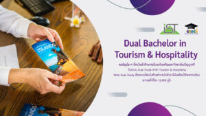 Dual Bachelor in Tourism & Hospitality