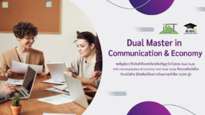Dual Master in Communication & Economy