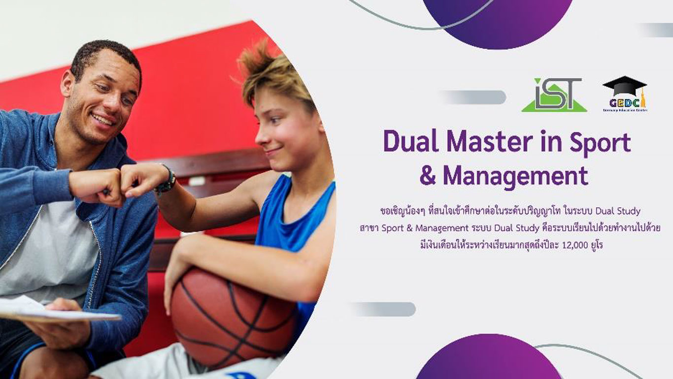 Dual Master in Sport & Management