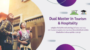 Dual Master in Tourism & Hospitality