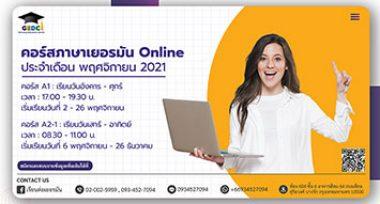 Course-Nov-mobile
